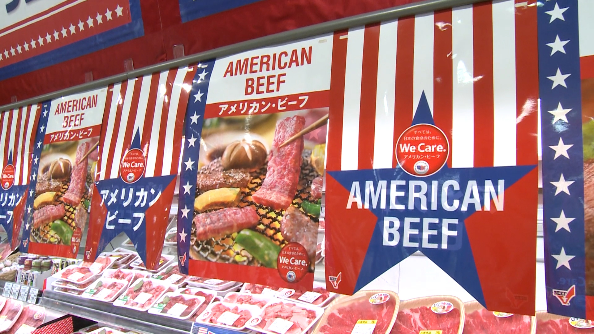 USMEF-Economist-on-Important-Breakthroughs-for-U-S--Red-Meat-in-Japan--Mexico-and-Canada